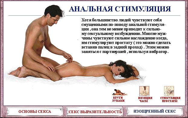 камасутра уроки секса.