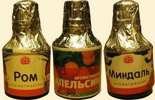 Пищевые ароматизаторы для домашней выпечки.