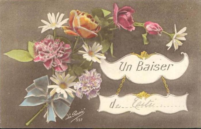 Язык цветов старинные открытки 89
