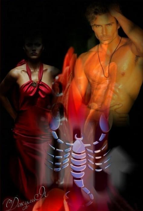 Секс втроем женщин скорпионов