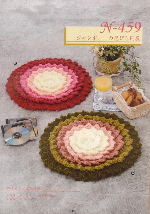 мулине плетение фенечек схемы.