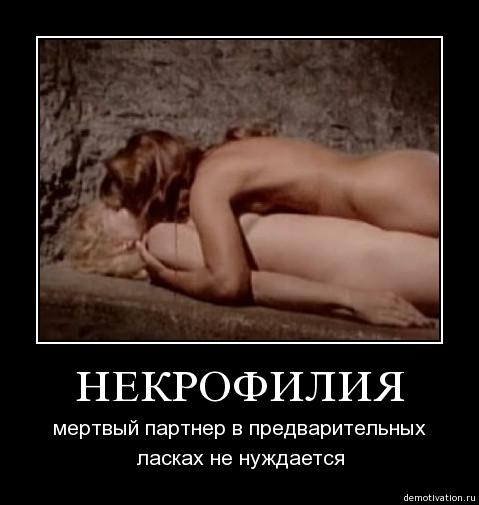 http://img1.liveinternet.ru/images/attach/c/0/47/253/47253386_cg6tm6k0iibx.jpg