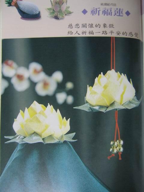 оригами цветок лотоса.