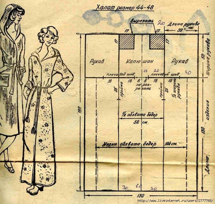 Домашний женский халат сшить 23