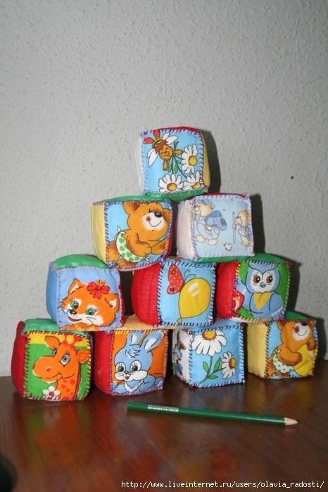 Как сшить кубики своими руками 705