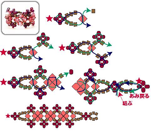 По ниже приведенным схемам можно сплести оригинальные. схемы плетения. кольца из бисера.