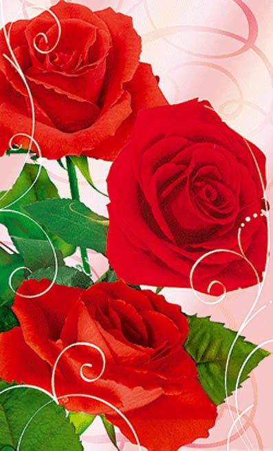 Цветы открытки с юбилеем 50