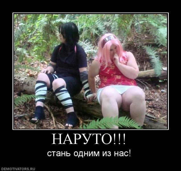 http://img1.liveinternet.ru/images/attach/c/0/47/846/47846650_542112_naruto.jpg