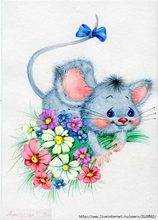 Открытки ко дню рождения с мышками