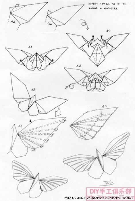 Оригами бабочка цветок