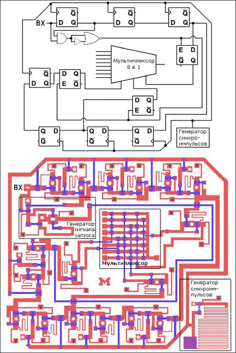 """Трехбитный  """"пневматический  """" микропроцессор.  Вверху - принципиальная схема, внизу - схема практической."""