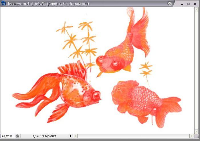 Изображение золотой рыбки