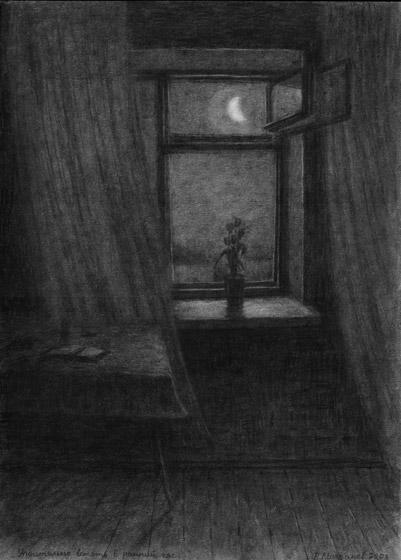 Там, за окном, в темноте...