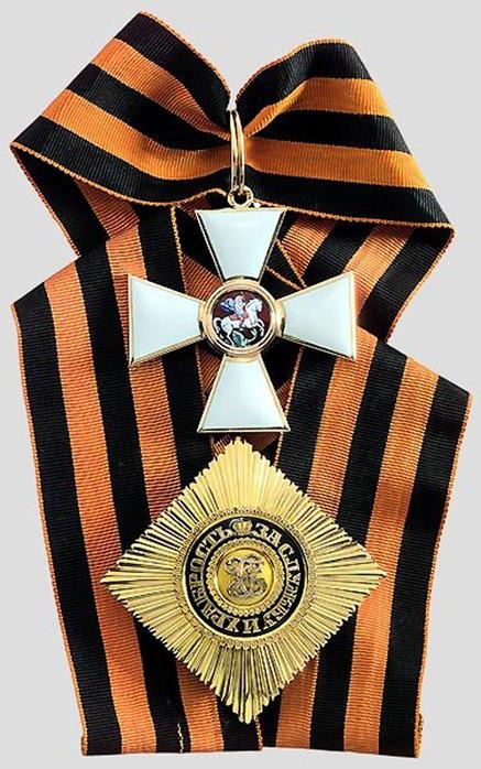 9 декабря в России отмечается День Героев Отечества Оружие с…