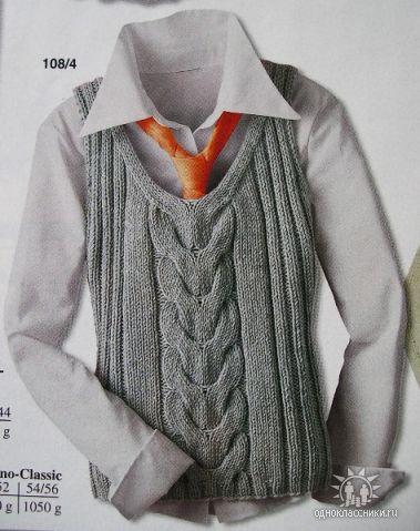 Вязание моделей для женщин - схемы вязания моделей.  Каталог продающихся журналов вязания.