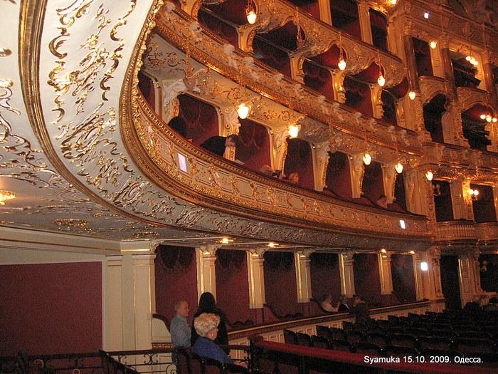 Одесский театр оперы и балета. обсуждение на liveinternet - .