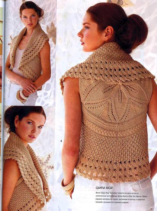 Комментарий: вязание на спицах летней кофты схемы и картинки. свитера...