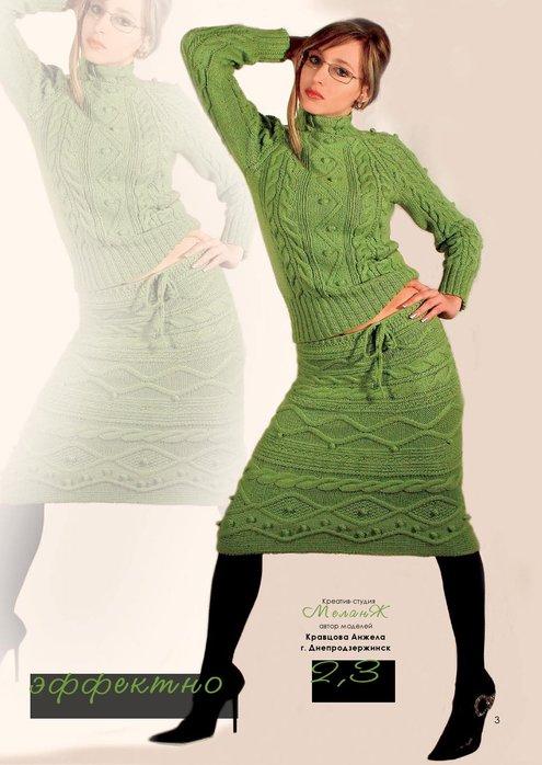 Вязание в архивах: клуб осинка вязание беретов,фото вязание спицами модели.