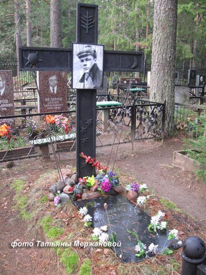 Дмитрий дерябин причина смерти
