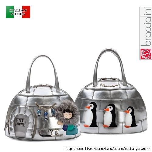 Купить сумки Braccialini в интернет-магазине fashionmurom.com.