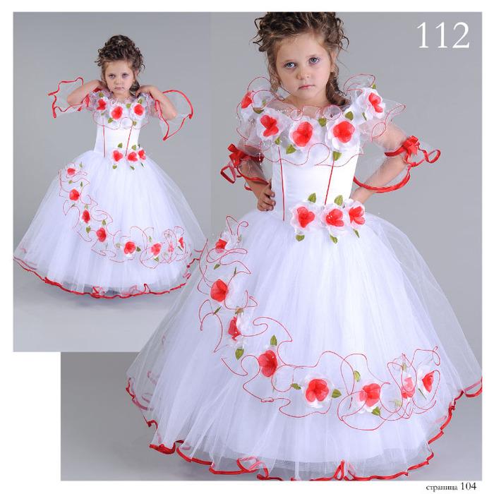 Украсить на новый год детское платье