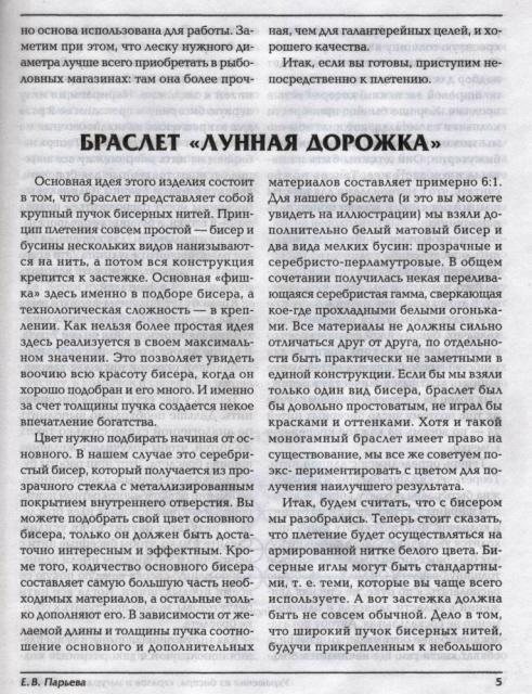 """,""l-biserka.narod.ru"
