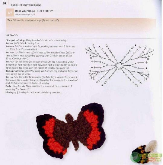 Узор бабочка крючком на МНОГОЕ МНОЖЕСТВО от MElenKa.