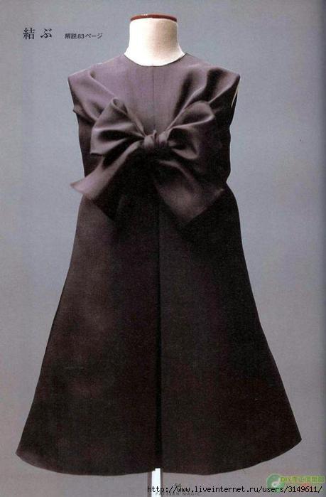 Как сшить прямую платье видео