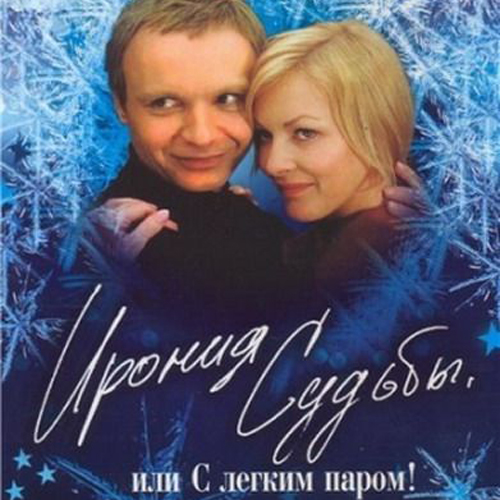 http://img1.liveinternet.ru/images/attach/c/0/53/190/53190443_1247516521_ironijasudbyilislegkimparom.jpg
