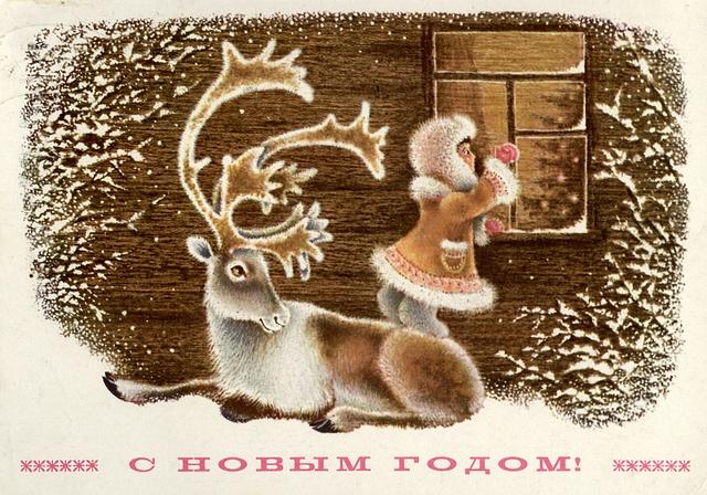 Открытки с оленями новогодние