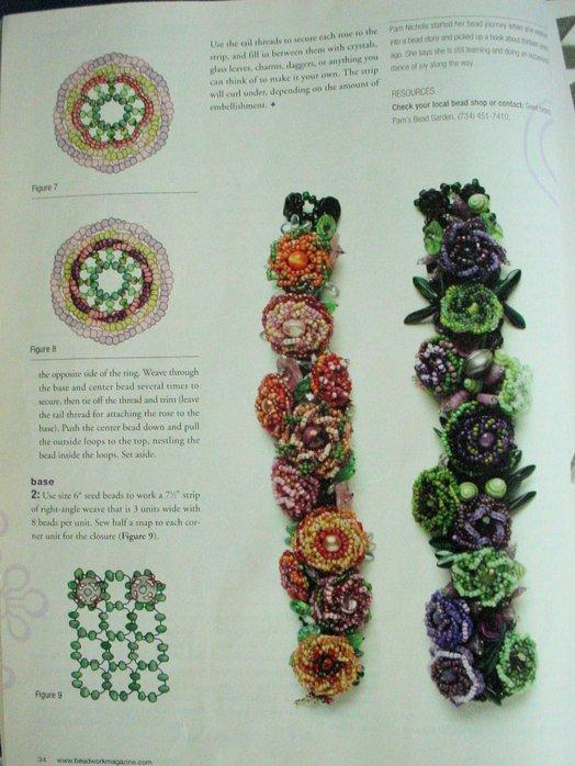 Схема плетения украшений из бисера.  Цветник.