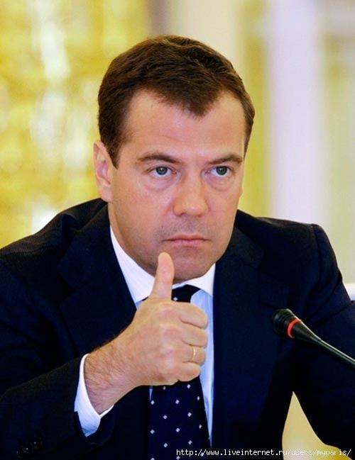 09 1855. Медведев одобряет! myasnik писал напостил кучу голых бап.