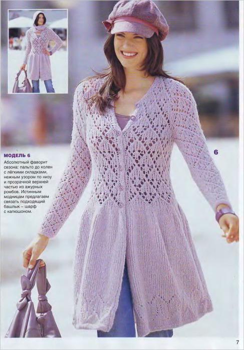 Схемы вязания спицами.  Дата: 4 Январь, 2010 Рубрика.  Вязание для женщин.