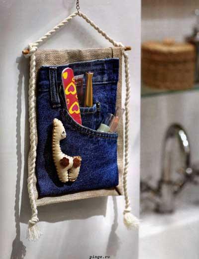 Сумка - саше.  Одно из великих изобретений человечества- карман.
