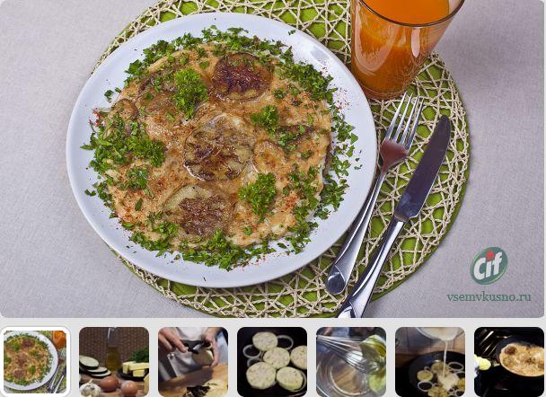 Горячая закуска из баклажан.  Ингредиенты: 2 небольших баклажана 1...
