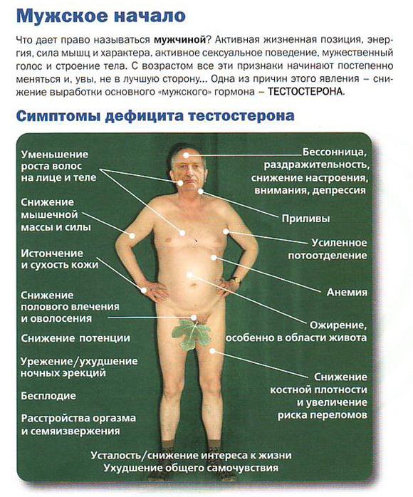 dlinnonogaya-russkaya-blondinka