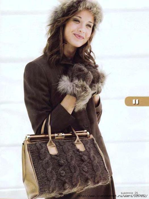 Стоимость сумки холодильника: сумки ru, медведково сумки пермь.