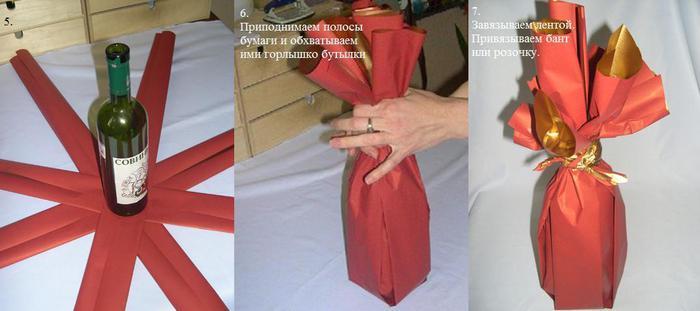 Бутылки подарочные своими руками