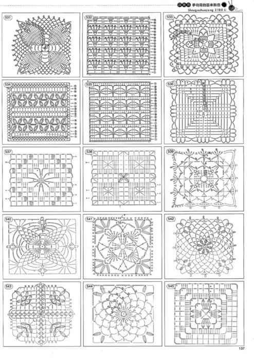 """Часть 2. 2180 мотивов крючком.   """"Часть 1. Модный журнал: квадраты и другие элементы...  Отличные модели для нас..."""