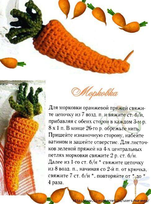 овощей вязаные теплые юбки