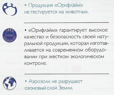 сертификаты,дипломы,аттестаты компании орифлэйм,ориэлейм,oriflame