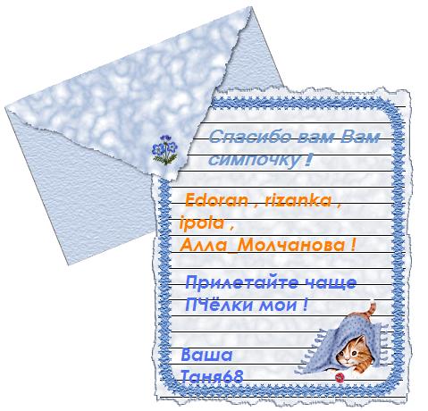 (479x460, 212Kb)