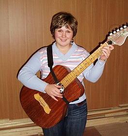 Эка-гитара-1 (264x280, 32Kb)
