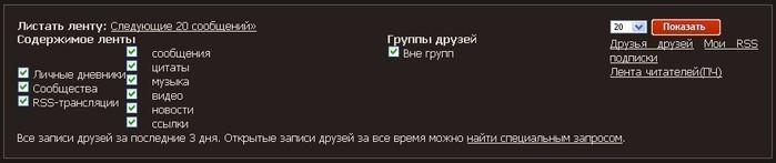 (699x147, 21Kb)