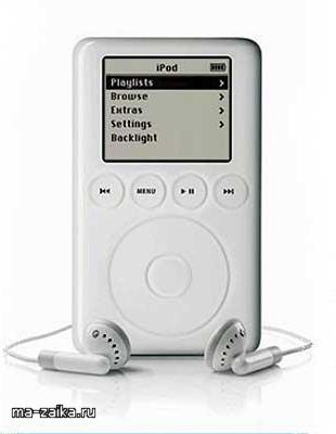 Apple инновации