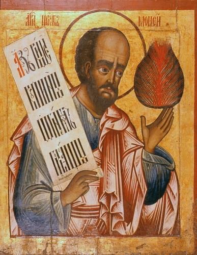 икона моисей
