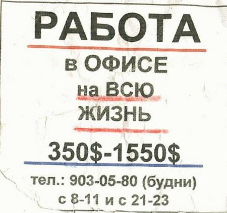 1138405_9692f5c7 (450x423, 46Kb)