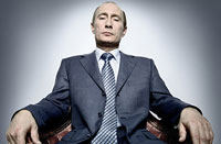 43681924_30437884_putintime3 (200x131, 7Kb)
