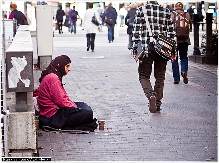 Попрошайки в Хельсинки