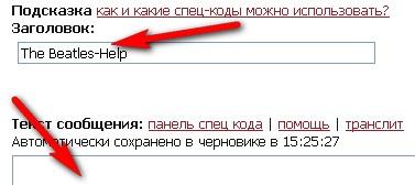 (377x168, 21Kb)